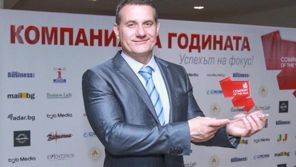 VP Brands International спечели награда за компания на годината